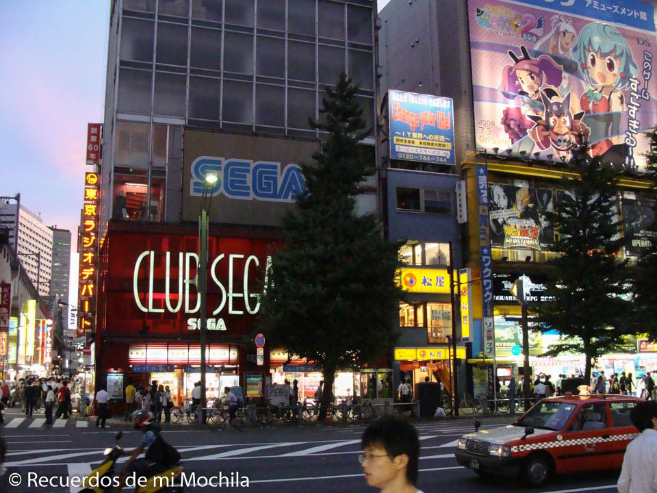qué ver en Tokio